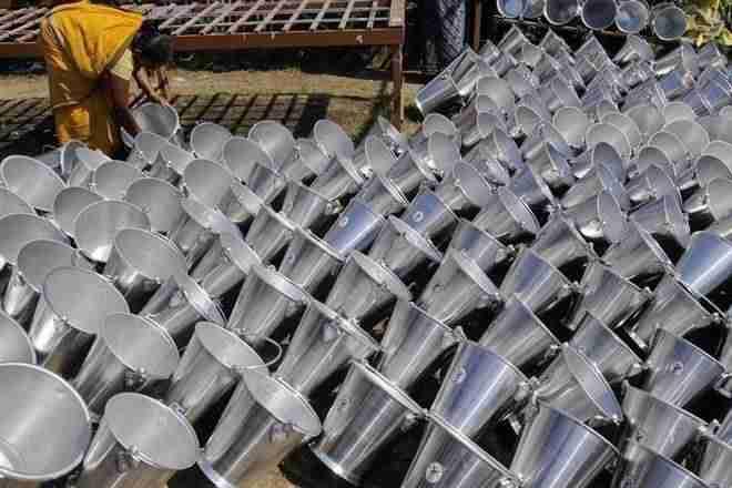 Anrak铝距离otsdeal至今恢复了400卢比
