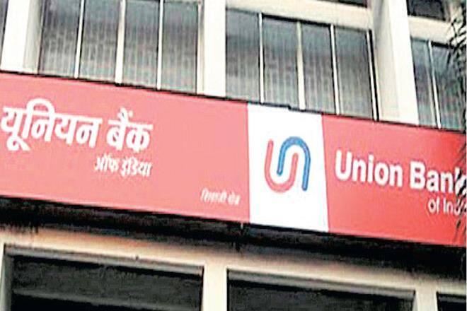 印度联盟银行在罗斯3季度后回来黑色