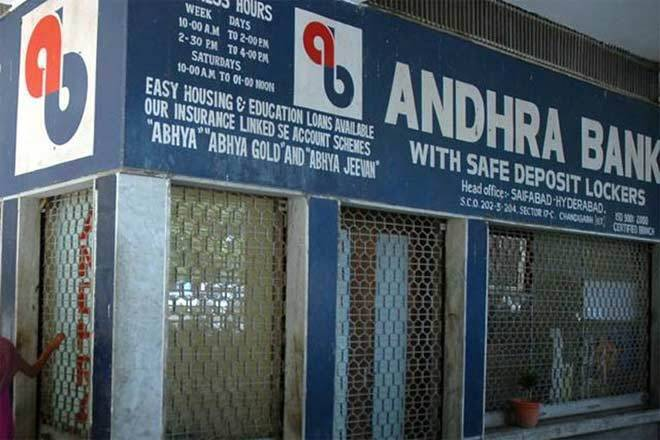 Andhra Bank Q2净亏损扩大到434crore