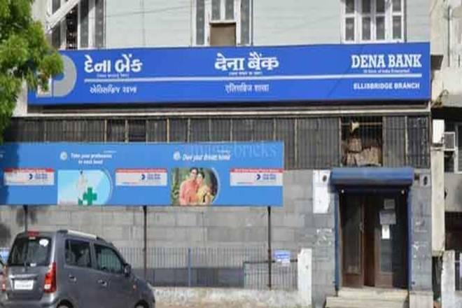 不良资产:Dena Bank将NPAS投入价值3,324亿卢比Onsale