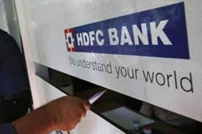 """分析师角:在HDFC银行上""""买入"""",目标价格为RS2,458"""