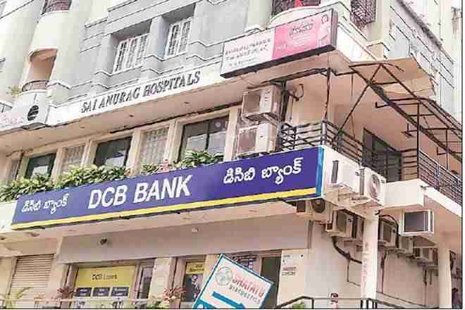 """分析师角:维持DCB银行的""""持有"""",目标价格Rs211"""