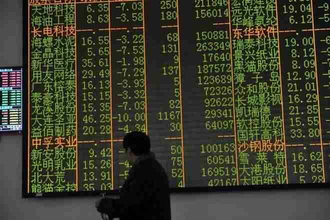 亚洲股票对中美贸易休战,Oulbounces集会