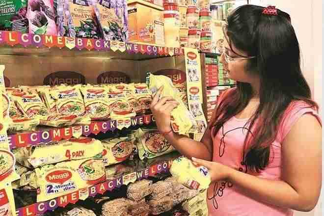 买雀巢印度:产品投资Augurswell