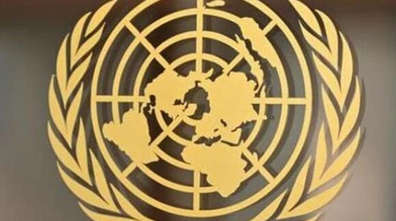 联合国预计印度将在2022年增长10.1% 但2021年的前景十分脆弱