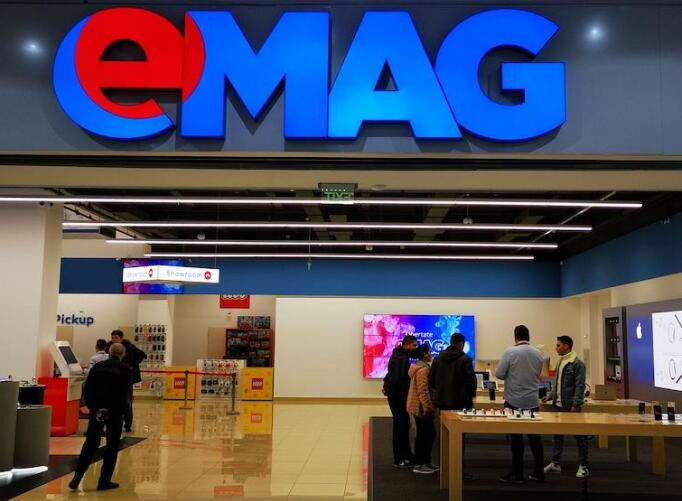 eMAG在匈牙利因虚假广告活动而被罚款