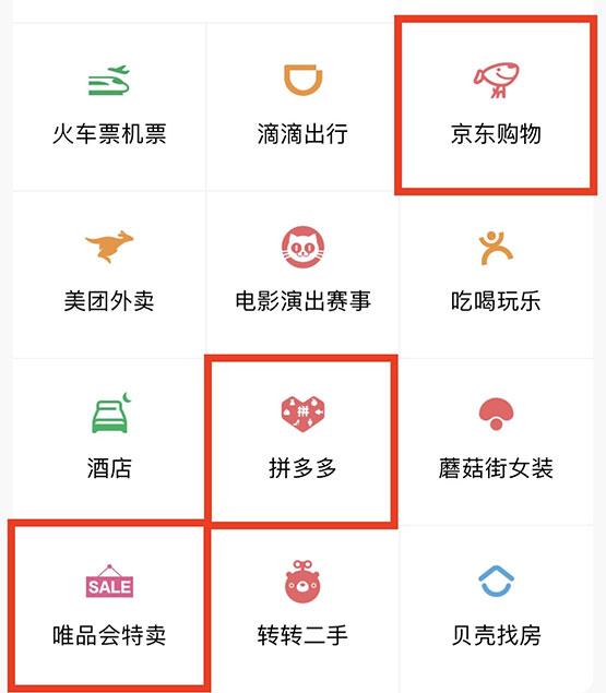 """腾讯系联手围殴天猫,拼多多、唯品会申请加入京东""""二选一""""诉讼"""