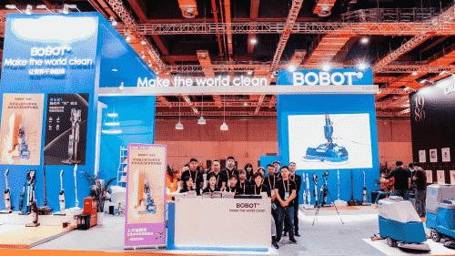 会杀菌的洗地机沪上全球首发 美国家居机器人新锐BOBOT惊艳世博会