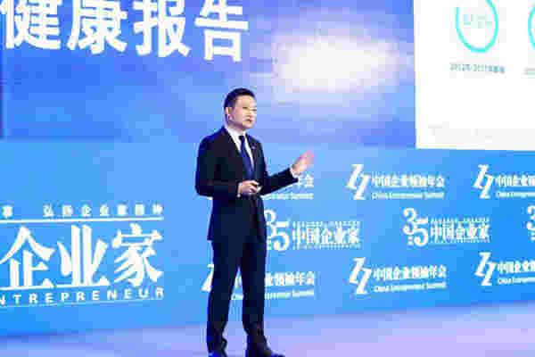 中国企业家患癌状况公布,这种肿瘤最高发