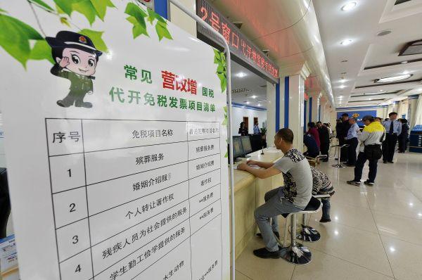 港媒:内地税改成效显著 营改增获国际高度认可