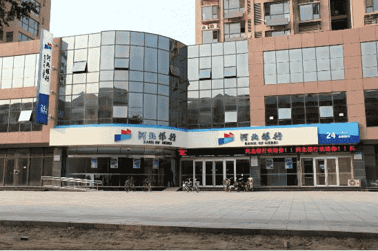 """河北银行推出""""十年贷""""满足小微企业长期经营性用款需求"""