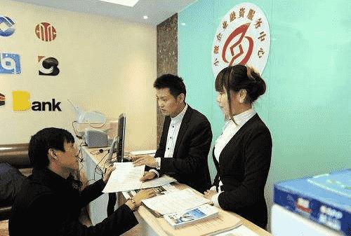 """河北银行业依托""""四大平台""""提升小微企业金融服务水平"""