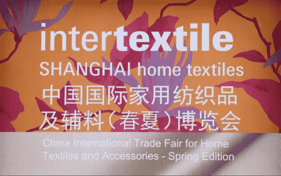 文化先行,钱皇亮相2017中国国际家用纺织品及辅料博览会