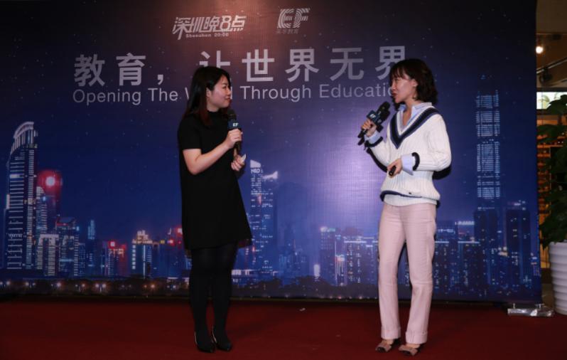 英孚深圳三大中心全新亮相 助力鹏城英语教育