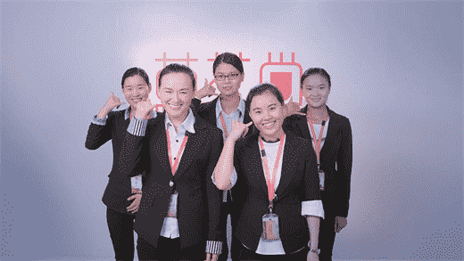 洛阳万茗堂创建新型平台 为员工保驾护航