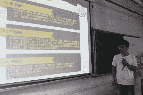 2017华晨汽车·首届大学创客设计大赛初赛在河北科技大学成功举办
