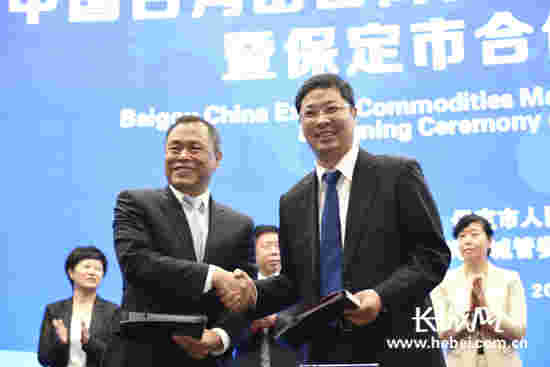 廊坊经洽会涿州市签约4个项目 总投资260亿元