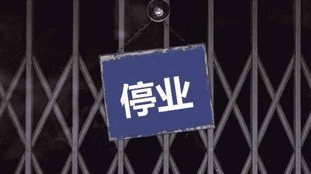 实体商业转型阵痛期 新城吾悦广场谋求打造新商业标杆