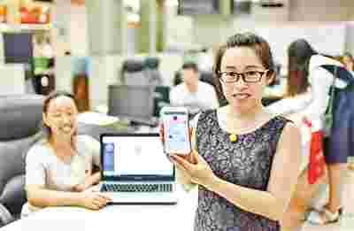 石家庄颁发首张无介质电子营业执照