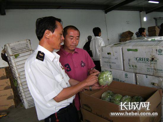 上半年河北省进口食品1亿美元