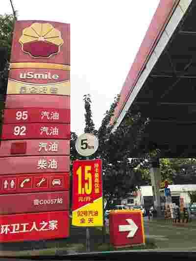 成品油低价盛宴背后的利益争夺战