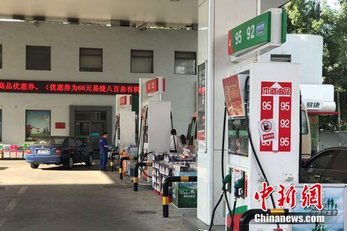 国内油价调价窗口今日开启 机构预测或搁浅