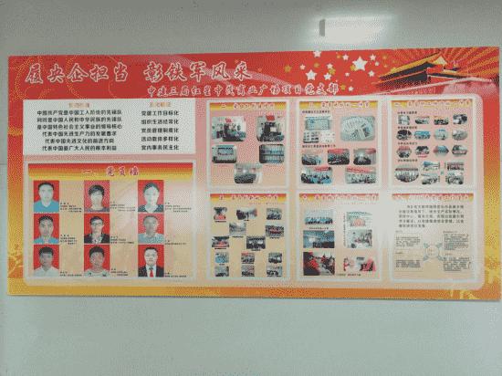 中建三局红星中茂商业广场项目多举措迎七一