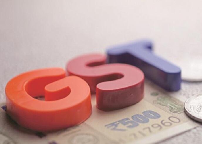 """""""印度政府在4月至6月的GST净收入占预算的26.6%"""