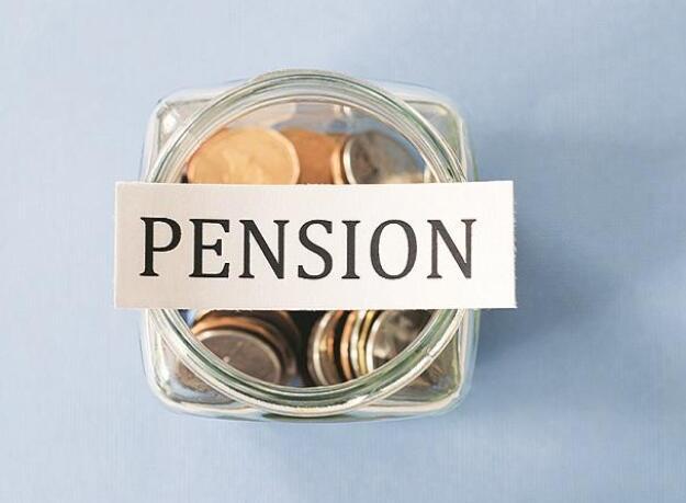 印度政府批准根据NPS提高银行员工的家庭养老金