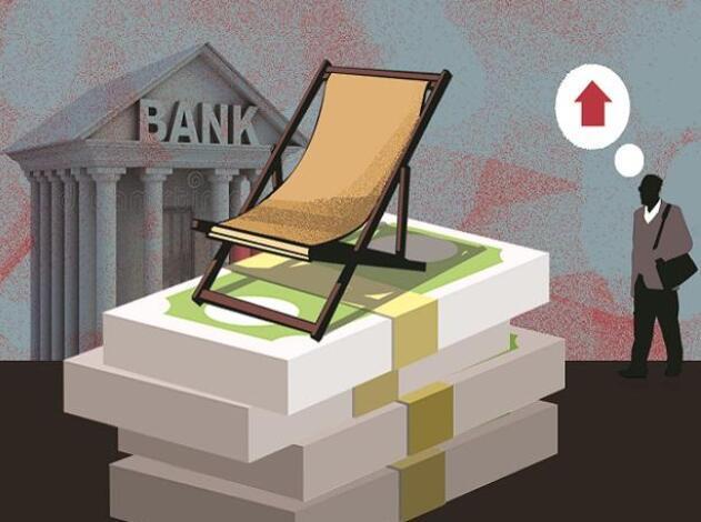 印度银行员工的家庭养老金设定为上次领取工资的30%