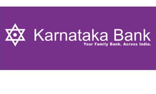 卡纳塔克邦银行推出KBL FASTag无缝扣费