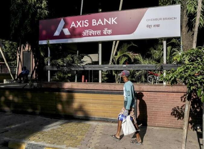 Axis银行与BharatPe合作 扩大其商户收购业务