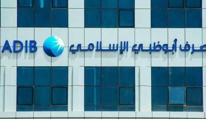 "ADIB与Spotii合作推出阿联酋首个虚拟""先买后付""预付卡"