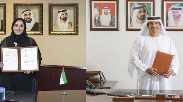 迪拜世界贸易中心管理局将开始加密资产交易