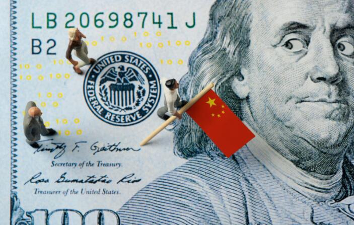 中国恒大集团股价今天上涨