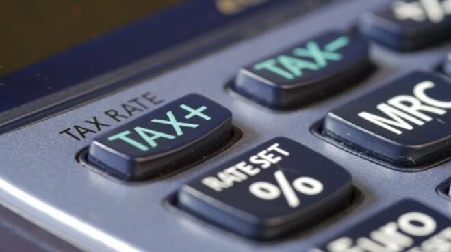 爱尔兰税收政策的重要日子