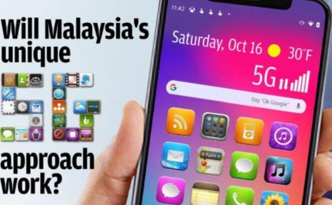 DNB让马来西亚为5G做好准备