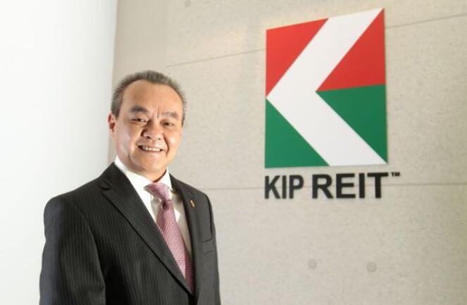 基普房地产投资信托计划多元化资产组合