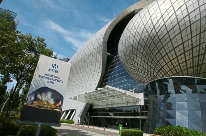 随着商业活动的恢复 MITEC重新开放设施
