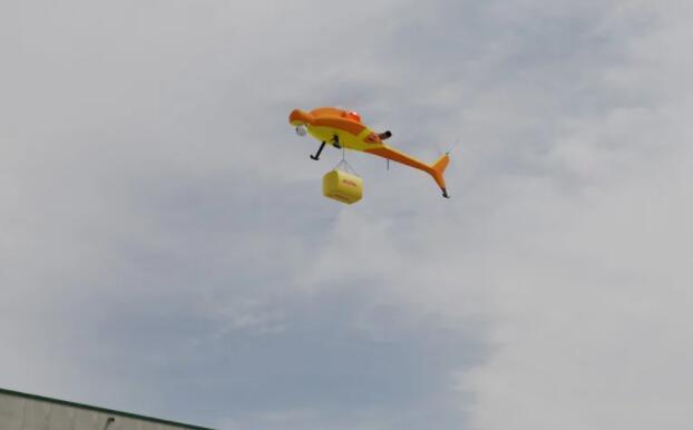 DHL马来西亚与Pen Aviation将通过无人机运送货物