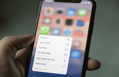 """iPhone上出现了WhatsApp消失模式;它可以维护隐私和安全性吗"