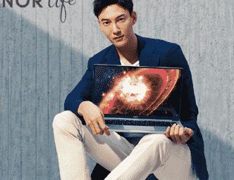 """""""荣耀MagicBook Pro锐龙版将于7月30日零点开启首销"""