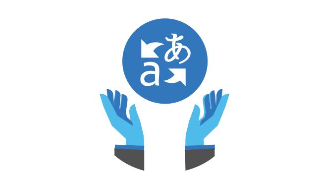 """""""微软在翻译服务中增加了5种新的印度语言"""